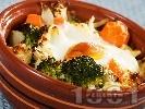 Рецепта Гювечета с карфиол, броколи, топено и синьо сирене в микровълнова фурна